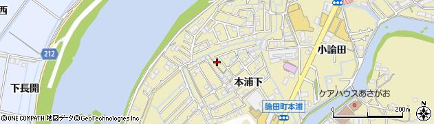 徳島県徳島市論田町周辺の地図