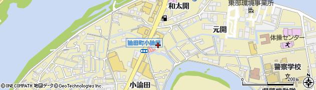徳島県徳島市論田町(大江)周辺の地図