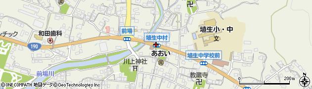 埴生中村周辺の地図