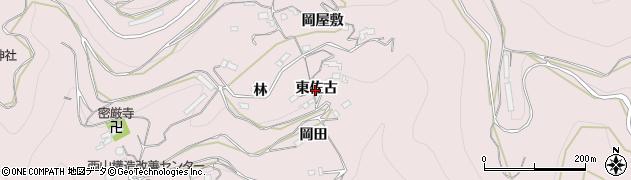 徳島 県 三好 市 天気