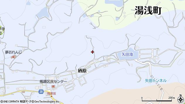 〒643-0005 和歌山県有田郡湯浅町栖原の地図