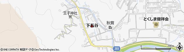 徳島県徳島市八万町(下長谷)周辺の地図