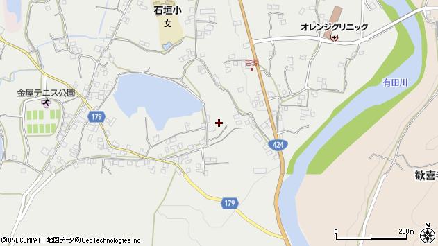 〒643-0166 和歌山県有田郡有田川町吉原の地図