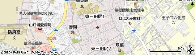 山口県防府市東三田尻周辺の地図