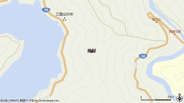 〒637-1217 奈良県吉野郡十津川村風屋の地図