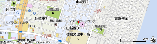 徳島県徳島市山城西周辺の地図