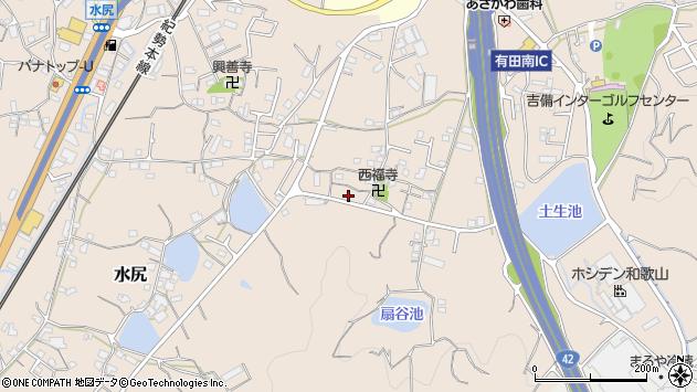 〒643-0024 和歌山県有田郡有田川町水尻の地図