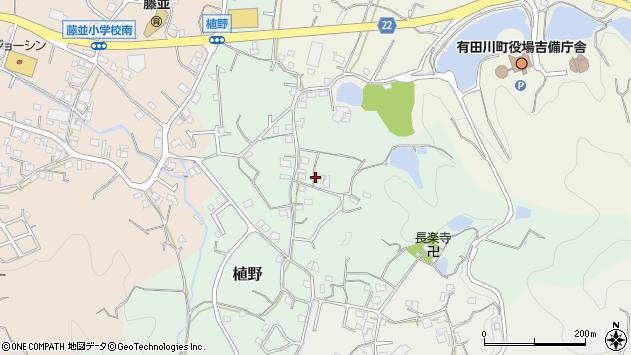 〒643-0026 和歌山県有田郡有田川町植野の地図