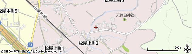 山口県下関市松屋上町周辺の地図
