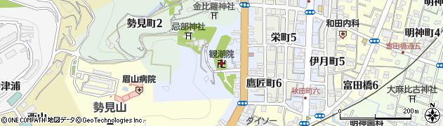 観潮院周辺の地図