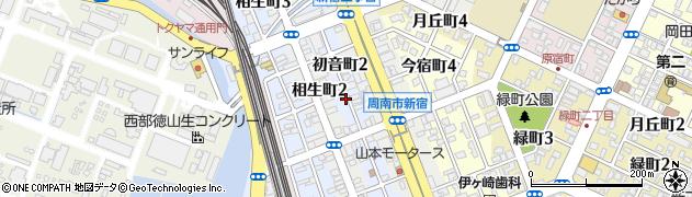 山口県周南市初音町周辺の地図