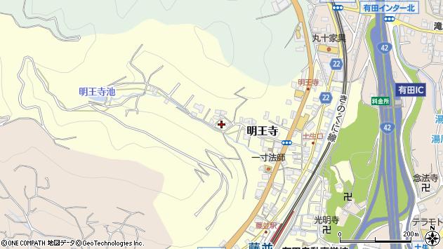 〒643-0033 和歌山県有田郡有田川町明王寺の地図