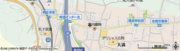 和歌山県有田郡有田川町天満周辺の地図