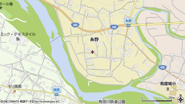 〒643-0174 和歌山県有田郡有田川町糸野の地図