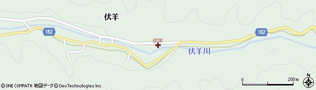 伏羊周辺の地図
