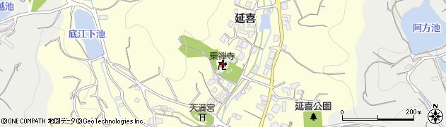 えんぎ観音乗禅寺周辺の地図
