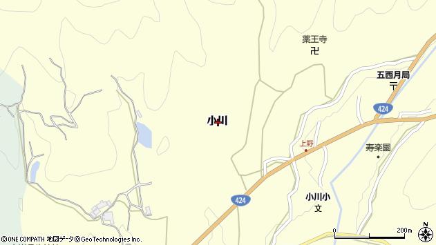 〒643-0142 和歌山県有田郡有田川町小川の地図