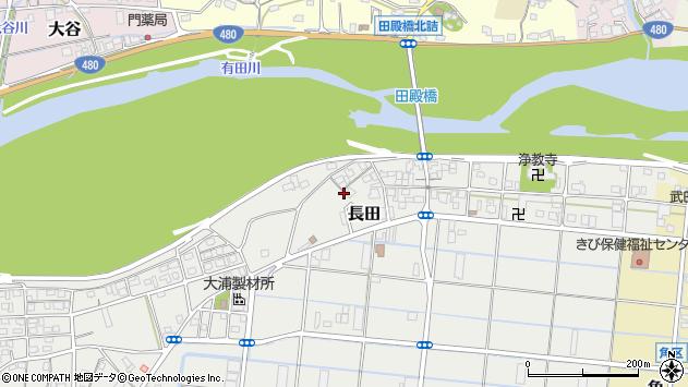〒643-0854 和歌山県有田郡有田川町長田の地図