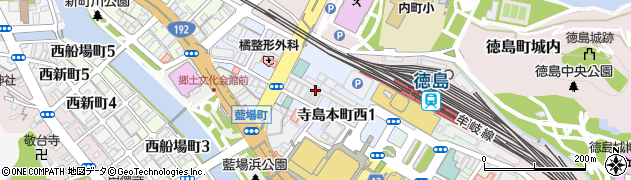 徳島県徳島市寺島本町西周辺の地図
