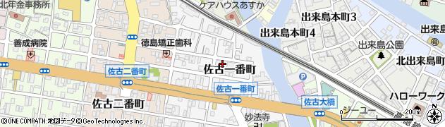 徳島県徳島市佐古一番町周辺の地図