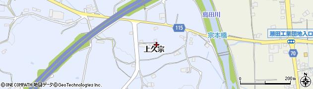 山口県岩国市周東町上久原(上久宗)周辺の地図