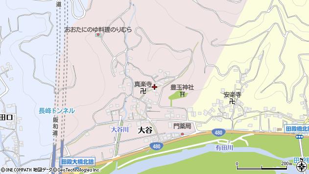 〒643-0845 和歌山県有田郡有田川町大谷の地図