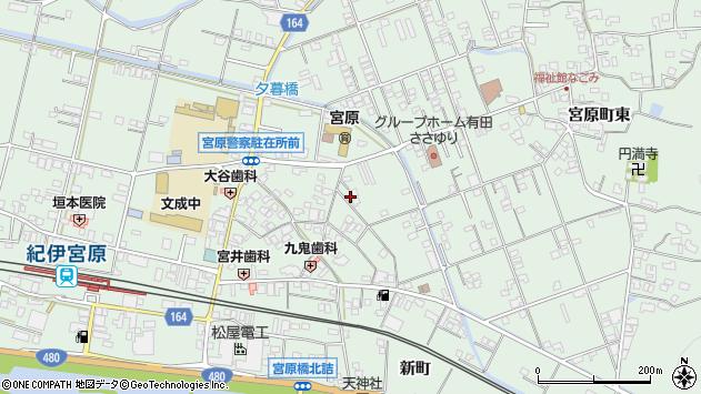 〒649-0434 和歌山県有田市宮原町新町の地図