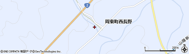 山口県岩国市周東町西長野(鳴川)周辺の地図