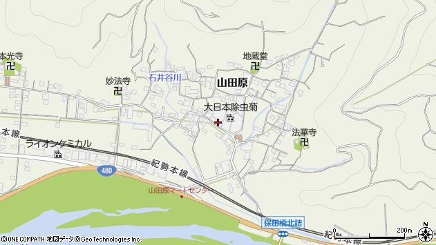 〒649-0302 和歌山県有田市山田原の地図