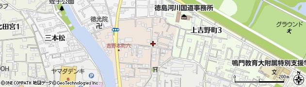 徳島県徳島市吉野本町周辺の地図