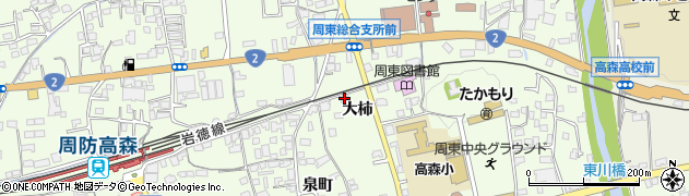 山口県岩国市周東町下久原(大柿)周辺の地図