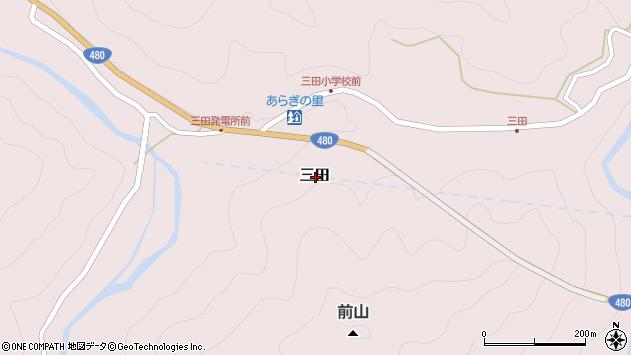 〒643-0511 和歌山県有田郡有田川町三田の地図
