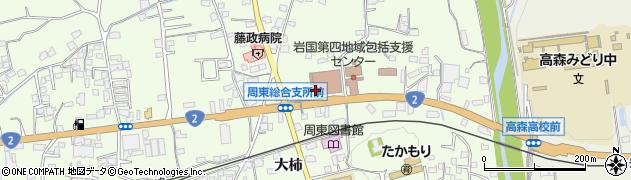 山口県岩国市周東町下久原周辺の地図
