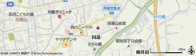 山口県岩国市玖珂町同道周辺の地図