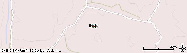 山口県岩国市叶木周辺の地図