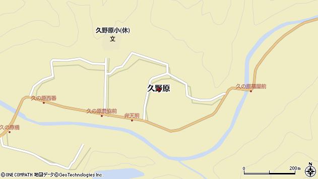 〒643-0514 和歌山県有田郡有田川町久野原の地図