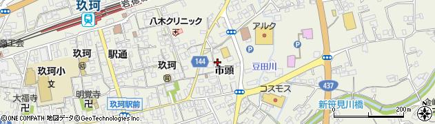 山口県岩国市玖珂町市頭周辺の地図