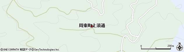 山口県岩国市周東町上須通周辺の地図