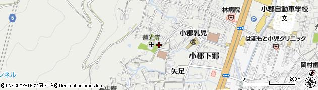 山口県山口市小郡下郷矢足周辺の地図