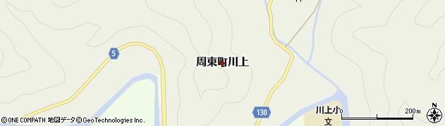 山口県岩国市周東町川上周辺の地図