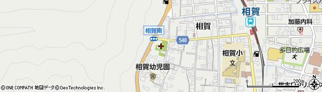相賀神社周辺の地図