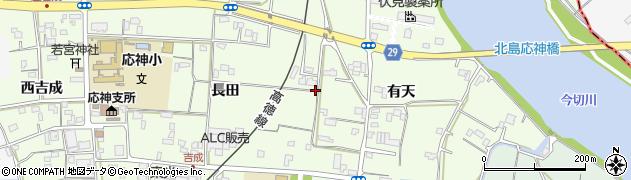 徳島県徳島市応神町吉成(長田)周辺の地図