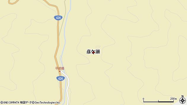 〒643-0121 和歌山県有田郡有田川町彦ケ瀬の地図