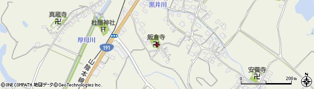 飯倉寺周辺の地図