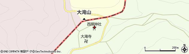 大滝山西照神社周辺の地図