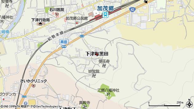 〒649-0122 和歌山県海南市下津町黒田の地図
