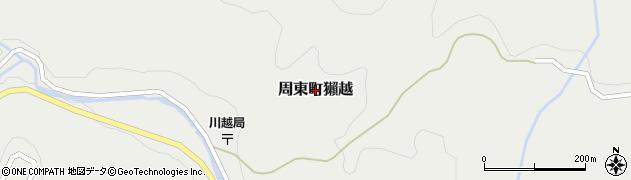 山口県岩国市周東町獺越周辺の地図