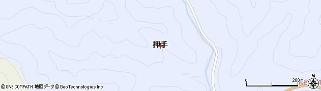 和歌山県有田郡有田川町押手周辺の地図