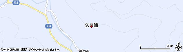 三重県紀北町(北牟婁郡)矢口浦周辺の地図