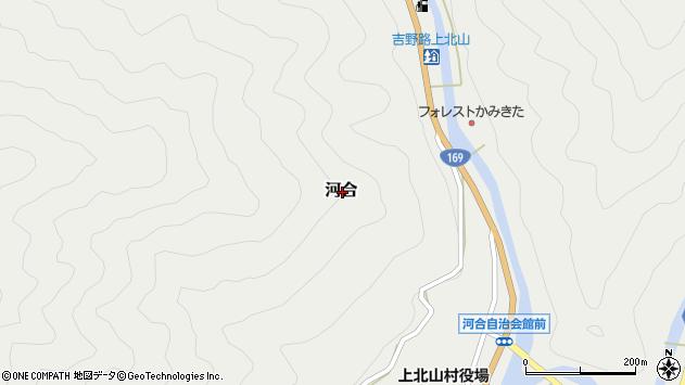 〒639-3701 奈良県吉野郡上北山村河合の地図